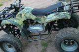 Irbis ATV 150 U, бу
